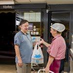 «Τρόφιμα Αγάπης»: Μια μεγάλη αλυσίδα προσφοράς τροφίμων από την ΑΒ Βασιλόπουλος