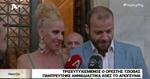 Ο Ορέστης Τζιόβας παντρεύτηκε - Οι πρώτες δηλώσεις αμέσως μετά τον πολιτικό γάμο του!
