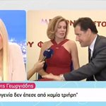 Η Ευγενία Μανωλίδου απαντά για πρώτη φορά στα δημοσιεύματα σχετικά με ατύχημά της στην παραλία
