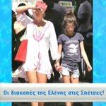 Ελένη Μενεγάκη: Βόλτα στις Σπέτσες με την 10χρονη κόρη της Βαλέρια