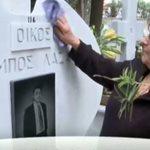 Συγκλονίζουν οι γονείς του Μπάμπη Λαζαρίδη: Η έκκληση στην Αγγελική Ηλιάδη