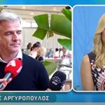 Δημήτρης Αργυρόπουλος: Δείτε πως απάντησε όταν ρωτήθηκε για το My Style Rocks