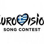 Eurovision: Τι συμβαίνει με την ελληνική συμμετοχή;
