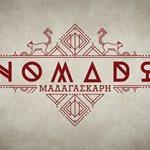 Nomads-Μαδαγασκάρη: Είναι οριστικό! Αυτοί είναι οι οκτώ νέοι παίκτες που εισβάλλουν στο παιχνίδι περιπέτειας