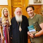 Σοφία Μαριόλα-Στράτος Τζώρτζογλου: Επισκέφθηκαν τον Αρχιεπίσκοπο πριν το γάμο τους