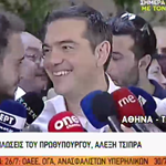 Εκλογές 2019: Στην Κυψέλη ψήφισε ο Αλέξης Τσίπρας