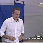 Εκλογές 2019: Στο Περιστέρι ψήφισε ο Κυριάκος Μητσοτάκης - Οι πρώτες δηλώσεις