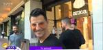 Σάκης Ρουβάς: Πώς απάντησε αν θα ξαναπάει στην Eurovision;