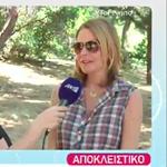 Τζένη Μπαλατσινού: Περιγράφει για πρώτη φορά πως θα είναι το νυφικό της