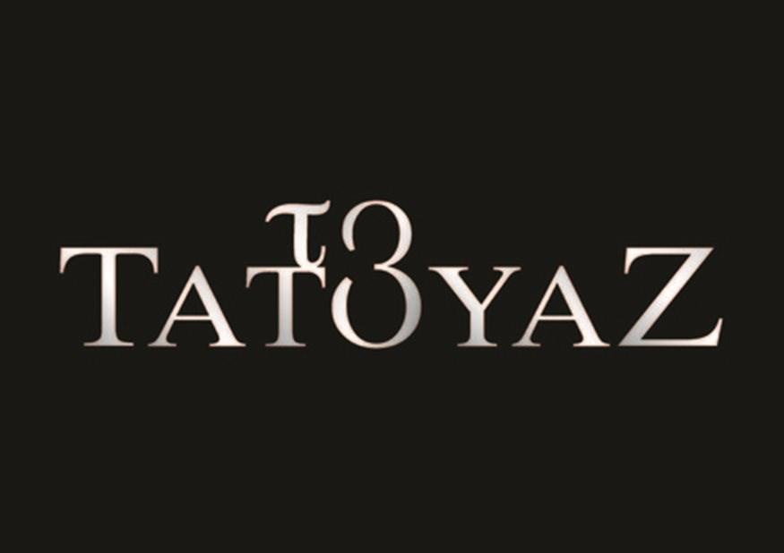 """Ποιοι πρωταγωνιστές του """"Τατουάζ"""" συνεχίζουν τη συνεργασία τους με τον Αντρέα Γεωργίου;"""