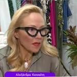Αλεξάνδρα Κατσαΐτη: Η στυλίστρια της Τάμτα στην Eurovision απαντά για πρώτη φορά στα σχόλια