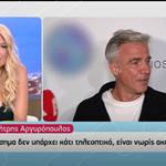 Δημήτρης Αργυρόπουλος: Απαντά στο ενδεχόμενο να παρουσιάσει εκπομπή με τη Μαρία Μπακοδήμου
