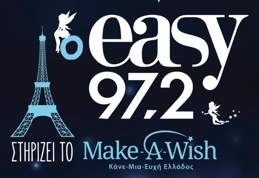 Ιδιαίτερα σημαντική η στήριξη του ραδιοφωνικού σταθμού EASY 97.2 αλλά και των ακροατών του στο MAKE A WISH