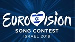 Eurovision 2019: Αυτή θα είναι η παρουσιάστρια του μουσικού διαγωνισμού!