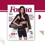 Το Forma Ιανουαρίου υποδέχεται το 2019 με την Τόνια Σωτηροπούλου και με super δώρα!