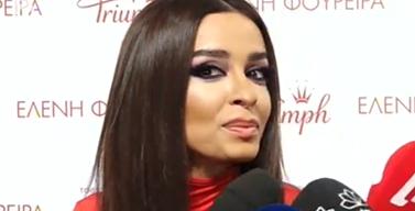 Ελένη Φουρέιρα: Απαντάει πρώτη φορά αν θα είναι στην Eurovision 2019!