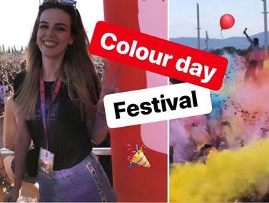 Τάδε...Έφη- Colour Day Festival