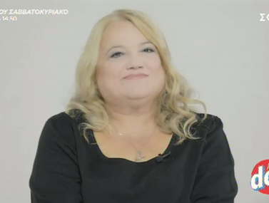 """Η Ελένη Καστάνη συγκλονίζει: """"Σε εκείνα τα γυρίσματα ήμουν έγκυος κι έχασα το παιδάκι"""""""