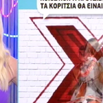 Κατερίνα Καινούργιου: Αποκάλυψε ποιος θα βρίσκεται στα backstage του X-Factor!