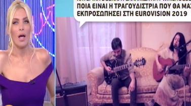 Κατερίνα Ντούσκα: Αυτή είναι η τραγουδίστρια που εκπροσωπήσει την Ελλάδα στη Eurovision!