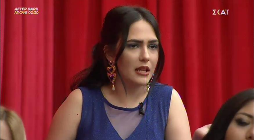 """Μαρία Σοφία Κρυστάλλη: Η πρώτη ανάρτηση μετά την αποχώρηση της από το """"Power of Love"""""""