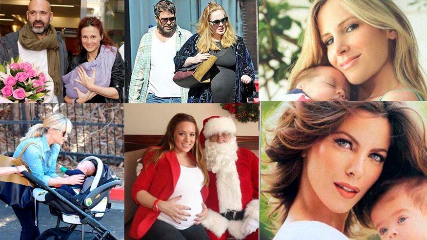 979b085f7ea Baby boom 2012: Ζούνε τα πιο γλυκά Χριστούγεννα... τα πρώτα με τα ...