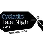 Xmas Cycladic Late Night