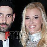 Μιχάλης Μουρούτσος - Λάουρα Νάργες: Το ερωτευμένο ζευγάρι πόζαρε μαζί σε βραδινή εκδήλωση