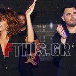 Ελένη Φουρέιρα - Γιώργος Παπαδόπουλος: Έκαναν χαμό στο Κολωνάκι!