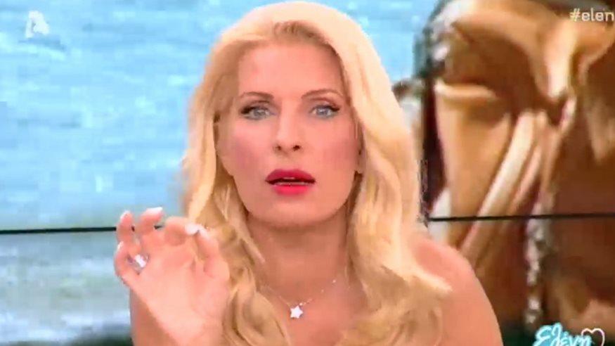 4e8a40dacef VIDEOS/Ελένη Μενεγάκη: Το σοκ στην τελευταία εκπομπή