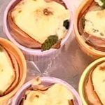 Χριστουγεννιάτικο Oγκρατέν με μπέικον και κρέμα τυριού από την Αργυρώ