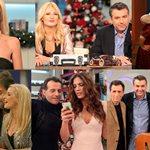 Το Πρωινό & Τα Καρντάσιανς: Με ποιους θα γιορτάσουν τα Χριστούγεννα;