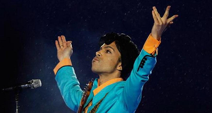 Prince: Αυτή είναι η αιτία θανάτου του!