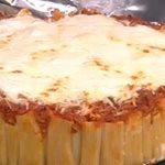 Κέικ ριγκατόνι με κεφαλογραβιέρα και φρέσκιες ντομάτες από την Αργυρώ