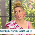 Μαντώ Γαστεράτου: Η συγκίνηση της on air, το φύλο του μωρού, και τα δώρα από τον Πέτρο Κωστόπουλο