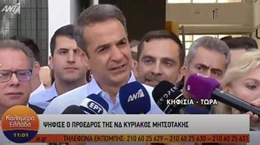 Εκλογές 2019: Στην Κηφισιά ψήφισε ο Κυριάκος Μητσοτάκης – Ο λόγος σήμερα περνά στους πολίτες
