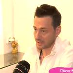 """Ο Πάνος Καλίδης μιλά για τον ντόρο που έκαναν οι δηλώσεις του για την ομοφυλοφιλία: """"Πειράχτηκα που…"""""""