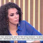 Χριστίνα Παπαδέλλη: Πήγε καλεσμένη στην Τατιάνα Στεφανίδου και μίλησε για τον θετό της πατέρα