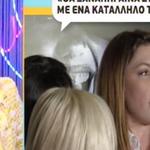 Έλενα Παπαρίζου: Έτσι σχολίασε την συμμετοχή της Τάμτα στη Eurovision!