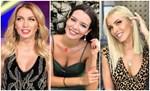 Valentine's Day vs Singles: Επτά παρουσιάστριες που θα περάσουν τον φετινό Βαλεντίνο χωρίς ταίρι