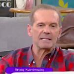 """Ο Πέτρος Κωστόπουλος μιλά ανοιχτά για πρώτη φορά για την προσωπική του ζωή: """"Αυτή την περίοδο είμαι…"""""""