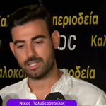 """Νίκος Πολυδερόπουλος: Ο """"Ορφέας"""" του """"Τατουάζ"""" αποκαλύπτει το επόμενο επαγγελματικό του βήμα"""