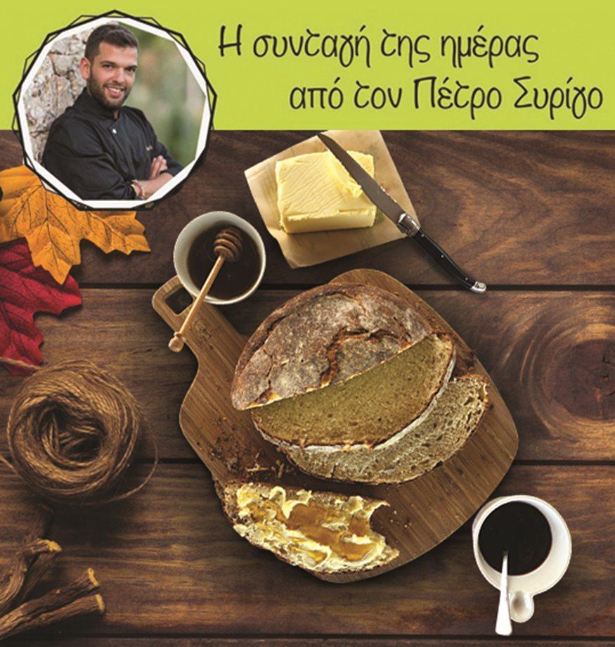 Τέλειο χωριάτικο ψωμί φτιαγμένο στη γάστρα!