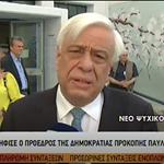 Εκλογές 2019: Ψήφισε ο Πρόεδρος της Δημοκρατίας, Προκόπης Παυλόπουλος