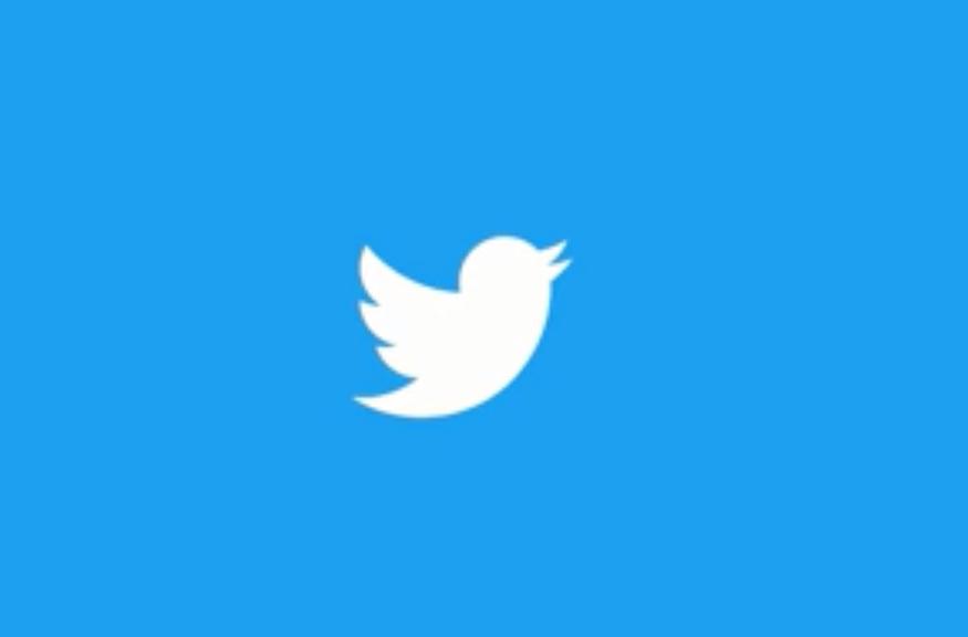 Επεσε το Twitter