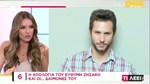 Τα on air σχόλια της Ελένης Τσολάκη για τη συνέντευξη του Ευθύμη Ζησάκη: Λυτρώθηκε…