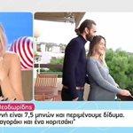 Τεο Θεοδωρίδης: Μιλά για την παραμονή του στη φυλακή, λίγους μήνες πριν γίνει πατέρας