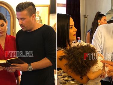 Κατερίνα Τσάβαλου – Δημήτρης Στεργίου: Βάφτισαν την κόρη τους με νονούς τη Μαρία Κορινθίου και τον Γιάννη Αϊβάζη