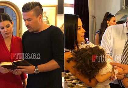 <span class=exclusivetitle4>Κατερίνα Τσάβαλου – Δημήτρης Στεργίου: Βάφτισαν την κόρη τους με νονούς τη Μαρία Κορινθίου και τον Γιάννη Αϊβάζη</span>