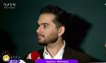 Χρήστος Μάστορας: Απαντάει για πρώτη φορά στις φήμες που τον θέλουν ζευγάρι με την Χριστίνα Παπαδέλη
